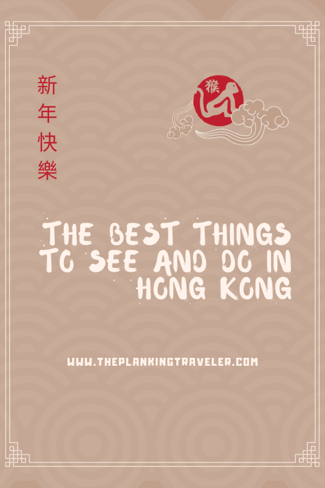 the best things to see and do in hong kong (1).png